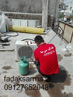 گرمایش کولر گازی