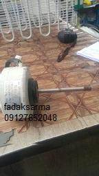 موتور فن پنل کولر گازی