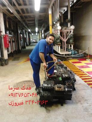 تاسیسات ایران خودرو
